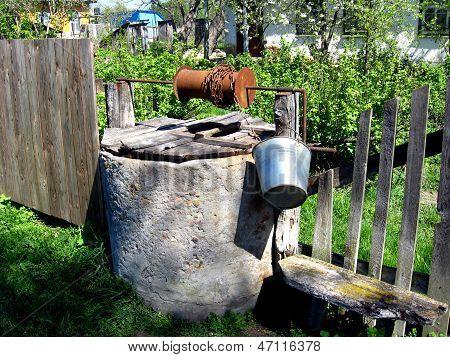 Artesian Well In Ukrainian Village