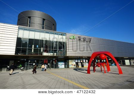 HAKODATE, JAPAN - OCTOBER 25: Hakodate Station October 25, 2012 in Hakodate, JP. The first station dates from 1902 and the current building was constructed in 2003.