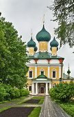 image of uglich  - The Transfiguration Cathedral in the Uglich kremlin Russia - JPG
