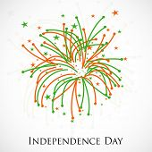 image of indian independence day  - Indian Independence Day background - JPG