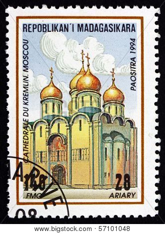 Postage Stamp Malagasy 1995 Kremlin Cathedral, Moscow