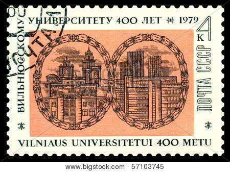 Vintage  Postage Stamp. Vilnius University.