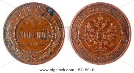 Old Russian Coin, 1916 Year