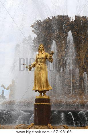 Tajik girl sculpture fountain