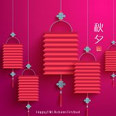 stock photo of mid autumn  - Vector Oriental Paper Lantern - JPG