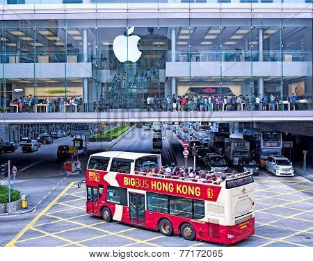 Apple Megastore In Hong Kong