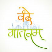 foto of indian independence day  - Beautiful hindi text Vande Mataram  - JPG