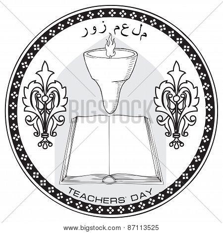 Symbol Of Teacher S Day In Iran