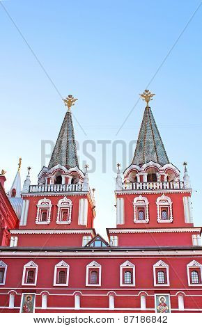 Gate Of The Red Square, Which Is Often Considered The Central Square Of Moscow And All Of Russia