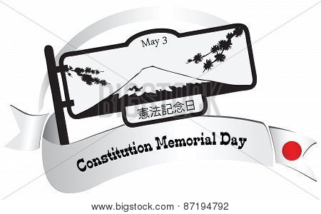 Constitution Memorial Day Japan On May 3