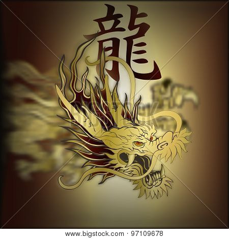 Golden Chinese Dragon Closeup
