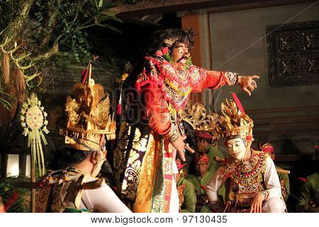 Traditional Balinese Dance Performance