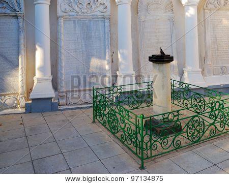 Sundial. Courtyard Of Expectations Prayers In The Karaite Kenassas. Yevpatoria.