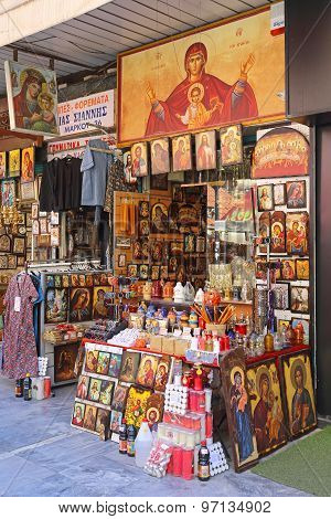 Church Shop Athens