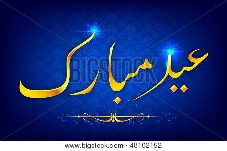 illustration of Eid Mubarak Wishing