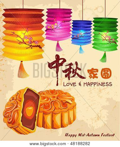 Vintage Mid Autumn Festival background with paper lantern and moon cake