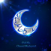 stock photo of eid ka chand mubarak  - illustration of Eid ka Chand Mubarak background - JPG