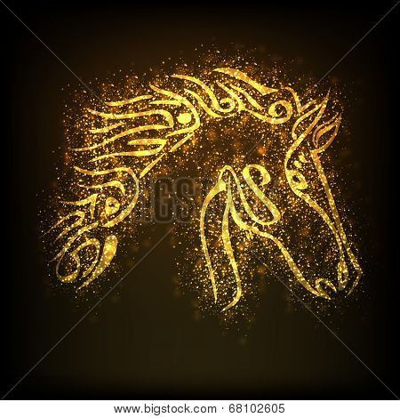 Arabic islamic calligraphy of golden text Eid Mubarak on brown background for muslim community festival celebrations.