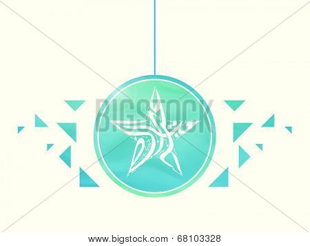 Shiny blue hanging sticker with arabic islamic calligraphy of text Eid Mubarak in star shape on beige background.