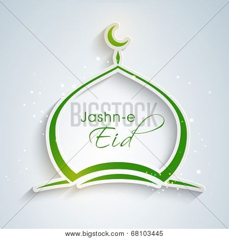 Stylish mosque in green colour for Muslim community festival Jashn-e-Eid celebrations.