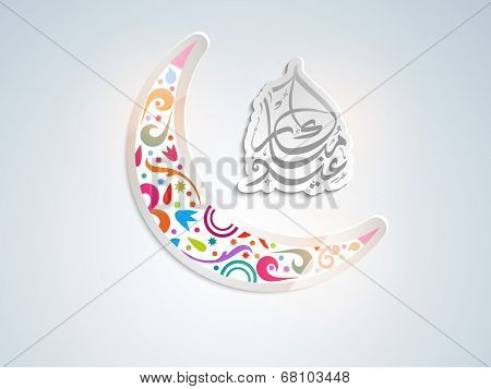 Arabic islamic calligraphy of text Eid Mubarak with colourful floral decorated crescent moon on grey background.