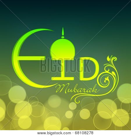 Stylish glossy text Eid Mubarak on floral decorated green background for Muslim community festival celebrations.