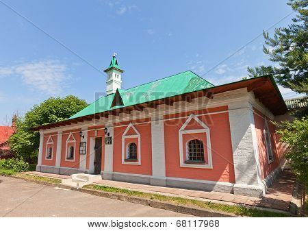 Treasure Building In Dmitrov, Russia