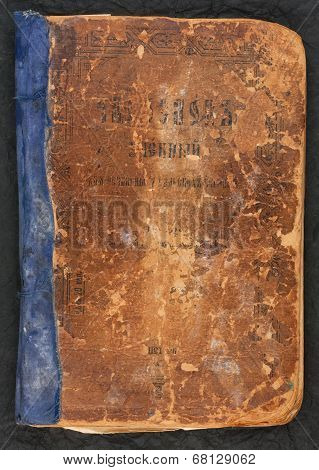 Old Prayer Book Of The Russian Empire