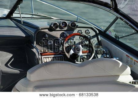 DOLGOPRUDNY, MOSCOW REGION, RUSSIA - JULY 4, 2014: Steering wheel of a motor boat exposed on the 5th Yachts and Boats Fair