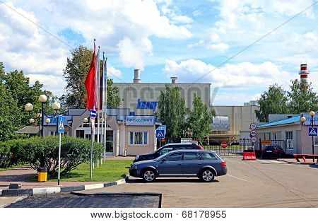 Knauf Factory In Krasnogorsk