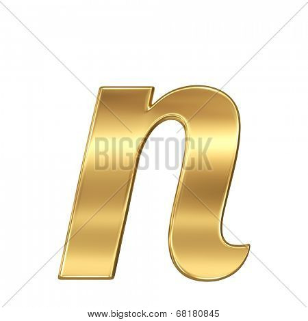 Golden shining metallic 3D symbol letter n - lowercase isolated on white.