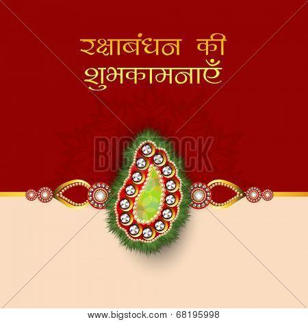 Beautiful rakhi with wishes for Happy Raksha Bandhan celebrations.