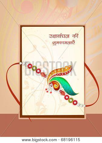 Beautiful greeting card design with rakhi on abstract background for Happy Raksha Bandhan celebrations.