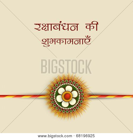 Beautiful greeting card design with rakhi and wishes on beige background.