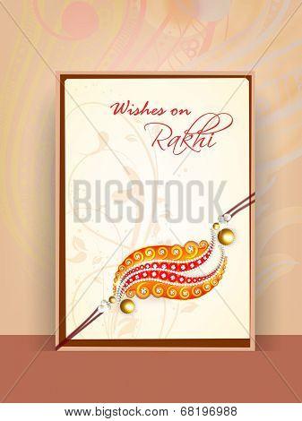 Beautiful colorful rakhi and wishes for Happy Raksha Bandhan celebrations.