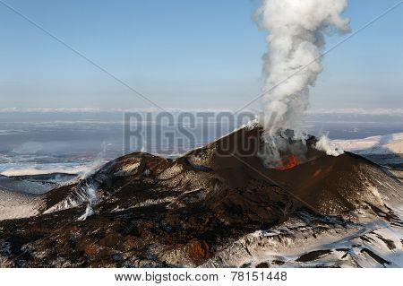 Nature Of Kamchatka: Eruption Volcano