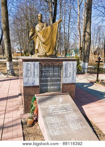 Monument to the heroes of the Second World War who died in the defense of Ruza in 1941-1942