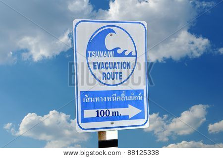 Sign An Evacuation Route At Danger Of A Tsunami.