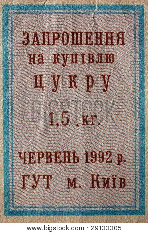 Food stamp of crisis time sample. Ukraine 1992. Stamp for sugar