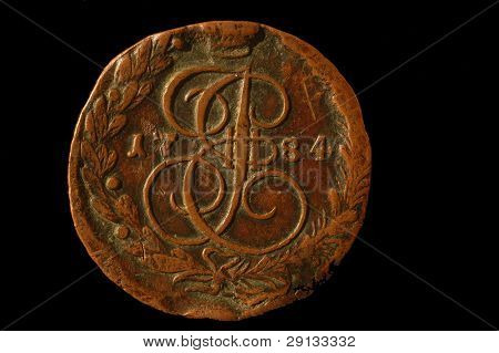 Old Russian coin.