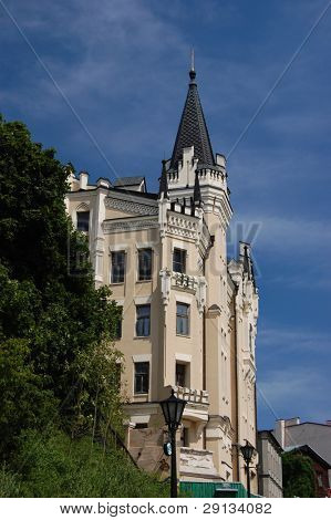 Historical area. Famous house with host. Kiev,Ukraine