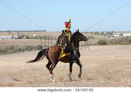 Hussar. Kiev's Hussar Regiment. Crimean War time