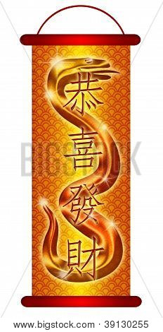 Chinese New Year Golden Snake Scroll Background