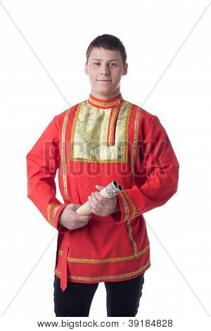 Dancer in russian costume with letter