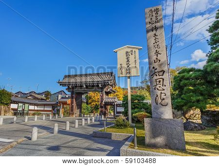 A Gate of Chionin Temple in Kyoto