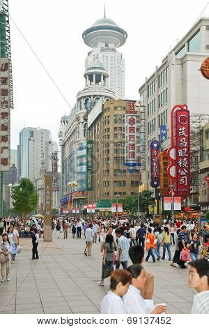 Nanjing Road - Shopping Street Of Shanghai, China