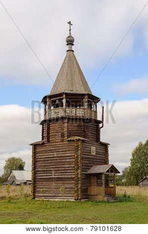 Wooden Bell Tower Of Orthodox Church