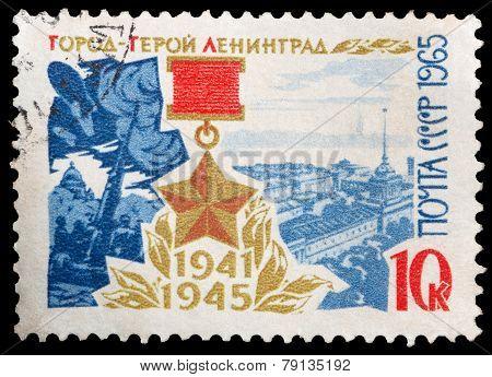 Medal Soviet Soldier