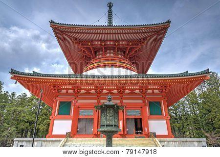 Konpon Daito Pagoda In Danjogaran Sacred Site, Japan