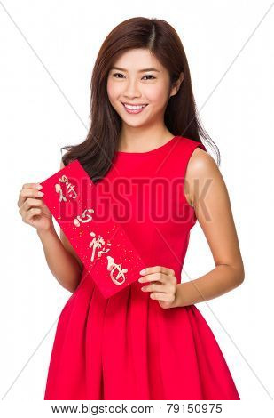 Chinese Woman hold with fai chun, phrase meaning is everything going smoothly and easily
